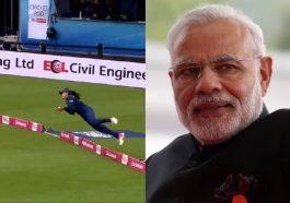 Narendra Modi, Harleen Doel