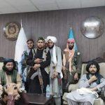 Taliban at ACB headquarters